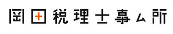 okadaoffice_logo.jpg